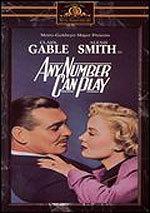 ¡Hagan juego! (1949)
