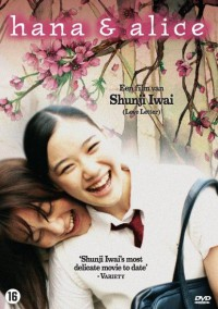 Hana y Alice (2004)