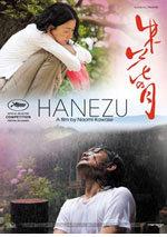 Hanezu (2011)