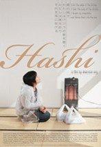 Hashi (2009)