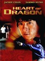 Heart of Dragon (1985)