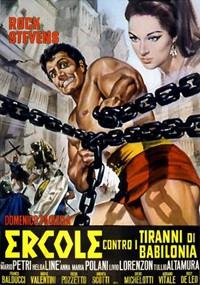 Hércules contra los tiranos de Babilonia