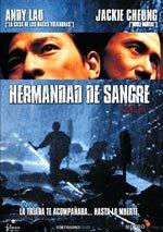 Hermandad de sangre (2004) (2004)