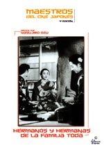 Hermanos y hermanas de la familia Toda (1941)