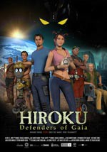 Hiroku, defensores de Gaia (2013)