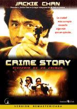 Historia de un crimen (1993)