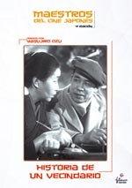 Historia de un vecindario (1947)