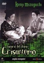 Historia del último crisantemo (1939)