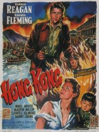 Hong Kong (1952)