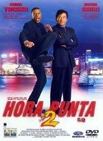 Hora punta 2 (2001)