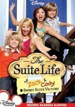 Hotel dulce hotel: Las Aventuras de Zack y Cody (2005)