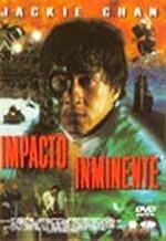 Impacto inminente (1996)