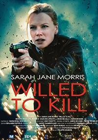 Impulso asesino (2012)