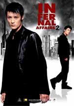 Infernal Affairs 2 (2003)