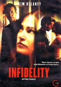 Infidelidad (2004)