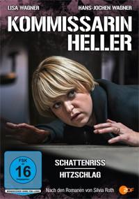 Inspectora Heller: Retrato de perfil (2015)