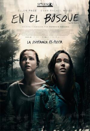 En el bosque (2015)