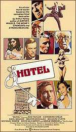 Intriga en el gran hotel (1967)