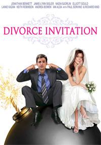 Invitación de divorcio (2012)