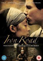 Iron Road (2008)