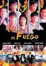 Isla de fuego (1990)
