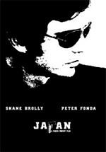 Japan (2008)