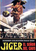 Jiger, el señor del caos (1970)