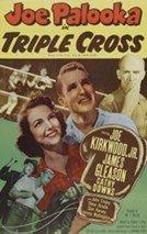 Joe Palooka in Triple Cross (1951)