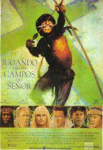 Jugando en los campos del señor (1991)