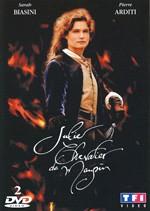 Julie, la espada del rey (2004)