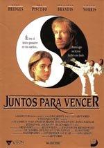 Juntos para vencer (1992)