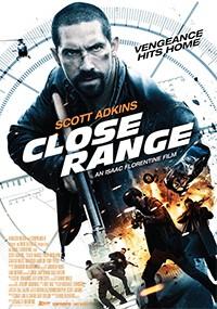 Justicia letal (2015)