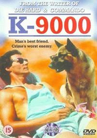 K-9000 (1991)