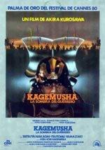 Kagemusha, la sombra del guerrero (1980)