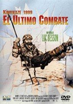 Kamikaze 1999: El último combate (1983)