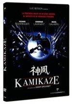 Kamikaze (1986) (1986)