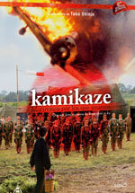 Kamikaze: moriremos por los que amamos (2007)