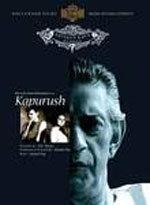 Kapurush (1965)