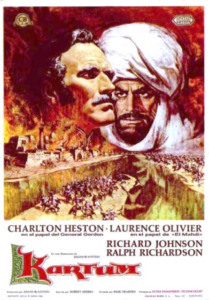 Kartum (1966)
