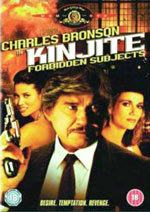Kinjite: Prohibido en Occidente (1989)