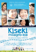 Kiseki (Milagro) (2011)