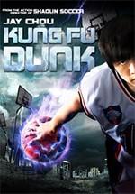 Kung Fu Basket (2008)
