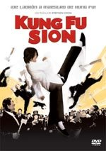 Kung Fu Sion