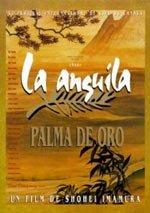 La anguila (1997)