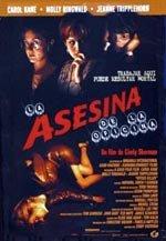 La asesina de la oficina (1997)