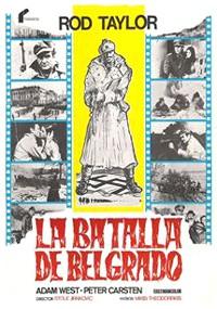 La batalla de Belgrado (1974)