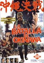 La batalla de Okinawa (1971)