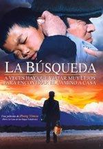 La búsqueda (2005) (2005)