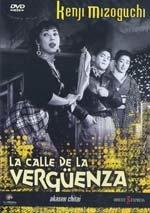 La calle de la vergüenza (1956)