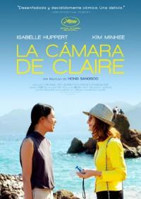 La cámara de Claire (2017)